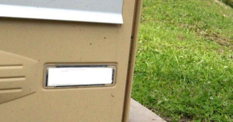 Plaque boîte aux lettres : comment personnaliser une boîte aux lettres ?